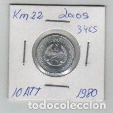 Monedas antiguas de Asia: MONEDA LAOS 10 ATT 1980. Lote 204518457