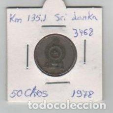 Monedas antiguas de Asia: MONEDA SRI LANKA 50 CENTAVOS 1978. Lote 204518783