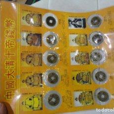 Monedas antiguas de Asia: MONEDAS CHINAS. Lote 204849413