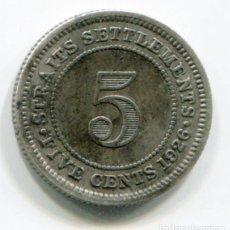 Monedas antiguas de Asia: STRAITS SETTLEMENTS (ESTADOS DEL ESTRECHO) - MALASIA - 5 CENTAVOS DE PLATA 1926. Lote 205143733