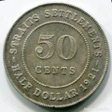 Monedas antiguas de Asia: STRAITS SETTLEMENTS (ESTADOS DEL ESTRECHO) - MALASIA - 50 CENTAVOS DE PLATA 1921. Lote 205144637