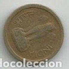 Monedas antiguas de Asia: MONEDA DE INDIA 1 PAISA 1963. Lote 205369902