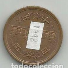 Monedas antiguas de Asia: MONEDA DE JAPÒN 10 YENES 1998. Lote 205370918
