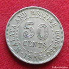 Monedas antiguas de Asia: MALAYA Y BORNEO BRITÁNICO 50 CENT 1956 BRITISH MALAYSIA. Lote 205867253