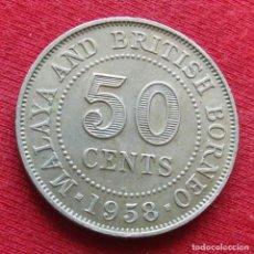 Monedas antiguas de Asia: MALAYA Y BORNEO BRITÁNICO 50 CENT 1958 H BRITISH MALAYSIA. Lote 205867317