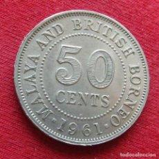 Monedas antiguas de Asia: MALAYA Y BORNEO BRITÁNICO 50 CENT 1961 H BRITISH MALAYSIA. Lote 205867412