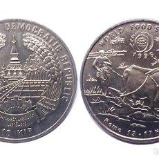 """Monedas antiguas de Asia: REPUBLICA POPULAR DE LAOS 10 KIP """"FAO"""" 1996, SC. Lote 206278396"""
