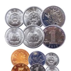 Monedas antiguas de Asia: SERIE DE SEIS MONEDAS DE CHINA SIN CIRCULAR. Lote 206307591