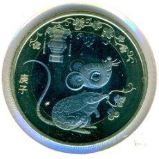 Monedas antiguas de Asia: CHINA 10 YUAN 2020 ( SC ) - AÑO DE LA RATA - BIMETÁLICA. Lote 206413002