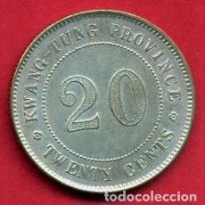 Monnaies anciennes d'Asie: MONEDA PLATA CHINA ,20 CENTIMOS KWANG TUNG PROVINCE ORIGINAL , B31. Lote 206449801