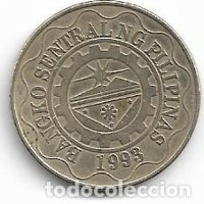 Monedas antiguas de Asia: FILIPINAS,5 PISO 2012.. Lote 206490178