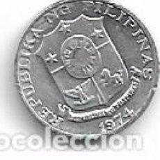 Monedas antiguas de Asia: FILIPINAS,1 SENTIMO 1974.. Lote 206490478
