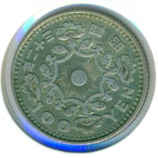 Monedas antiguas de Asia: JAPÓN 100 YEN AÑO 32 - 1957 ( MBC+ ) Y # 77 - SHŌWA - PLATA. Lote 206511866