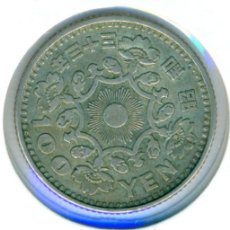 Monedas antiguas de Asia: JAPÓN 100 YEN AÑO 33 - 1958 ( MBC+ ) Y # 77 - SHŌWA - PLATA. Lote 206511882