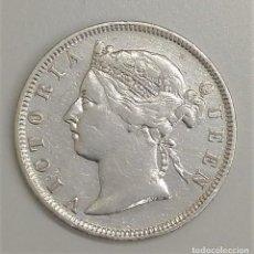 Monedas antiguas de Asia: 1894 STRAITS SETTLEMENTS (MALASIA) - 20 CENTS - PLATA EBC. Lote 207022331