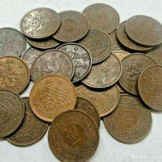 Monedas antiguas de Asia: LOTE 40 MONEDAS JAPONESAS DE 1 SEN ERAS TAISHO Y SHOWA DE BRONCE ALEATORIAS 1916-1938. Lote 207023701