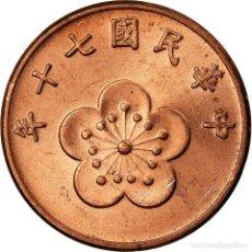 Monedas antiguas de Asia: MONEDA, CHINA, REPÚBLICA DE, TAIWAN, 1/2 YUAN, 1981, SC, BRONCE, KM:550. Lote 207213246