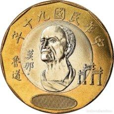 Monedas antiguas de Asia: MONEDA, CHINA, REPÚBLICA DE, TAIWAN, 20 YUAN, 2001, SC, BIMETÁLICO, KM:565. Lote 207214548