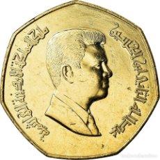 Monedas antiguas de Asia: MONEDA, JORDANIA, ABDULLAH II, 1/4 DINAR, 2004, SC+, NÍQUEL - LATÓN, KM:83. Lote 207215626