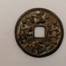 Monedas antiguas de Asia: MONEDA AMULETO SEXUAL CHINO. Lote 208363058