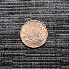 Monedas antiguas de Asia: SINGAPUR 1 CENT 1995 KM98. Lote 208664005