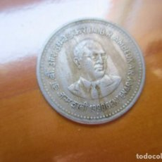 Monnaies anciennes d'Asie: INDIA - 1 RUPIA 1990 BOMBAY. Lote 208935315