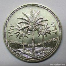 Monete antiche di Asia: IRAQ, 1972.1 DINAR EN PLATA. 25 ANIVERSARIO DEL BANCO CENTRAL. LOTE 3175. Lote 209641702