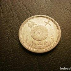Monete antiche di Asia: JAPON 10 SEN ( HIROHITO ) AÑO 16 - 1941. Lote 209811711