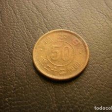 Monete antiche di Asia: JAPON 10 SEN ( HIROHITO ) AÑO 22 - 1947. Lote 209811810