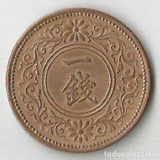 Monedas antiguas de Asia: JAPON - 1 SEN - 1916 - BRONCE - NO CIRCULADA. Lote 209819602