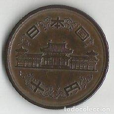 Monedas antiguas de Asia: JAPON - 10 YEN - 1961 - BRONCE - ESCASA. Lote 209820403