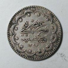 Monedas antiguas de Asia: TURQUIA (TURKIA) (TURKEY) : 5 PIASTRAS O QURUSH,1293 / 32 PLATA , ¡¡¡LIQUIDACION!!!. Lote 210398567