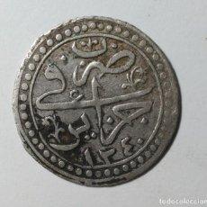 Monedas antiguas de Asia: ARGELIA ALGÉRIE 1/4 BUDJU MAHMUD II AH 1240 - 1825 ? PLATA 2,43 G DIAMETRO 21,3 MM ¡¡LIQUIDACION!!!. Lote 210403557