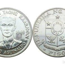 Monedas antiguas de Asia: BONITA - MONEDA FILIPINAS - PISO 1969, NAC EMILIO AGUINALDO, PLATA. Lote 210482465