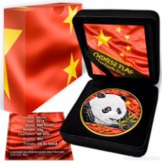 Monedas antiguas de Asia: CHINA - 10 YUAN 2018 PANDA CHINESE FLAG - 1 ONZA TROY PLATA 999 (30 G). Lote 212066748