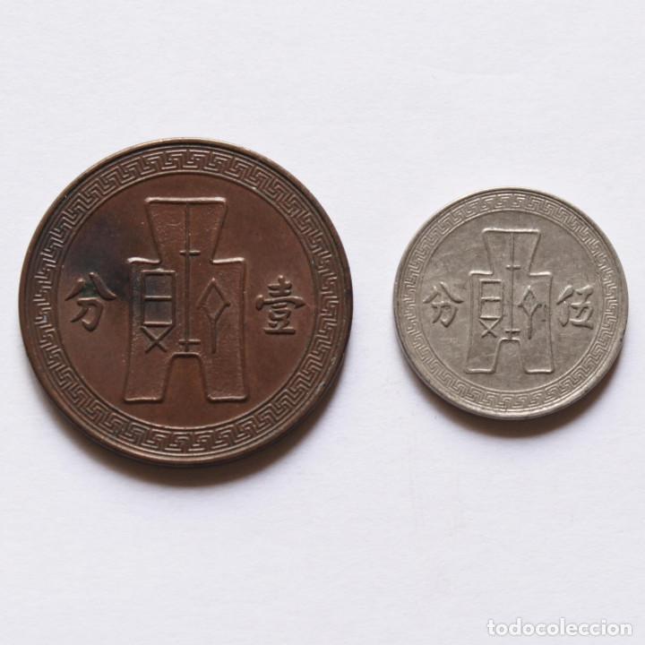 Monedas antiguas de Asia: WWII 10 CENTS DE 1937 + 5 CENTS DE 1938 DE LA REP. DE CHINA - Foto 2 - 262313235