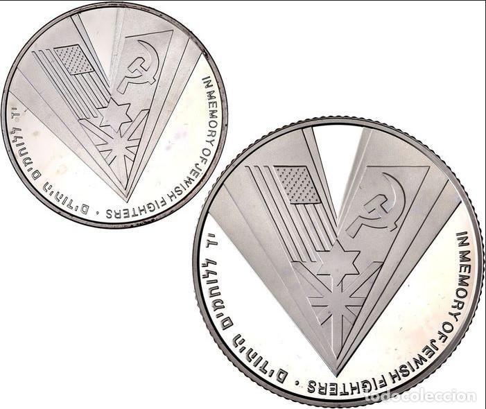 NAZI DERROTA ISRAEL - 1 Y 2 SHEQEL 1995(LOTE DE 2 MONEDAS) - PLATA SC (SIN CIRCULAR) (Numismática - Extranjeras - Asia)