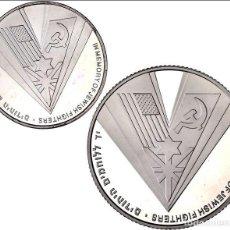 Monedas antiguas de Asia: NAZI DERROTA ISRAEL - 1 Y 2 SHEQEL 1995(LOTE DE 2 MONEDAS) - PLATA SC (SIN CIRCULAR). Lote 213315113