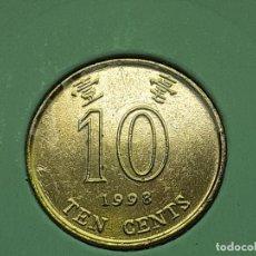 Monedas antiguas de Asia: HONG KONG 10 CENTAVOS/CENTS 1998 (SIN CIRCULAR). Lote 213408383