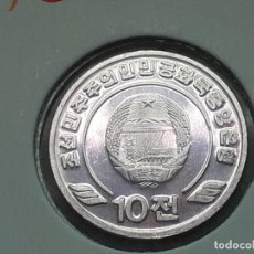 Monedas antiguas de Asia: COREA DEL NORTE 10 CHON 2002 (SIN CIRCULAR). Lote 213412063