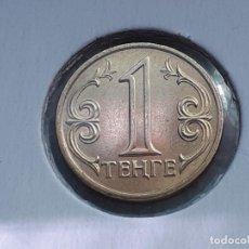 Monedas antiguas de Asia: KAZAJISTAN 1 TENGE 2018 (SIN CIRCULAR). Lote 213395062
