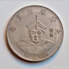 Monedas antiguas de Asia: MONEDA CHINA 1644-1661 DRAGON - 18,GRAMOS APROX - 38.MM DIAMETRO COLOR PLATA (NO ES DE PLATA). Lote 213465937
