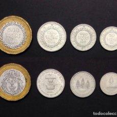 Monedas antiguas de Asia: ASIA - CAMBOYA 50 100 200 500 RIEL SIN CIRCULAR. Lote 213582668