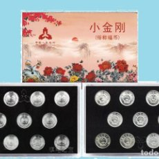Monedas antiguas de Asia: CHINA 11 PIEZAS MONEDAS 1 FEN 2005-2017 CON CAJA DE UNC. Lote 213582850