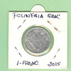 Monedas antiguas de Asia: POLINESIA FRANCESA. 1 FRANC 2015. ALUMINIO. KM#11. Lote 213740120