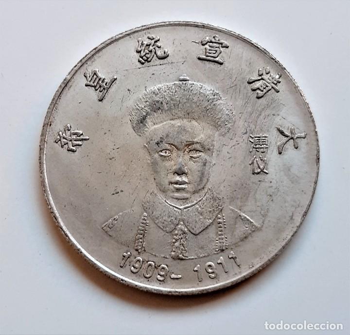 MONEDA DOLLAR CHINA 1909-1911 - 38.MM DIAMETRO (NO ES DE PLATA) (Numismática - Extranjeras - Asia)