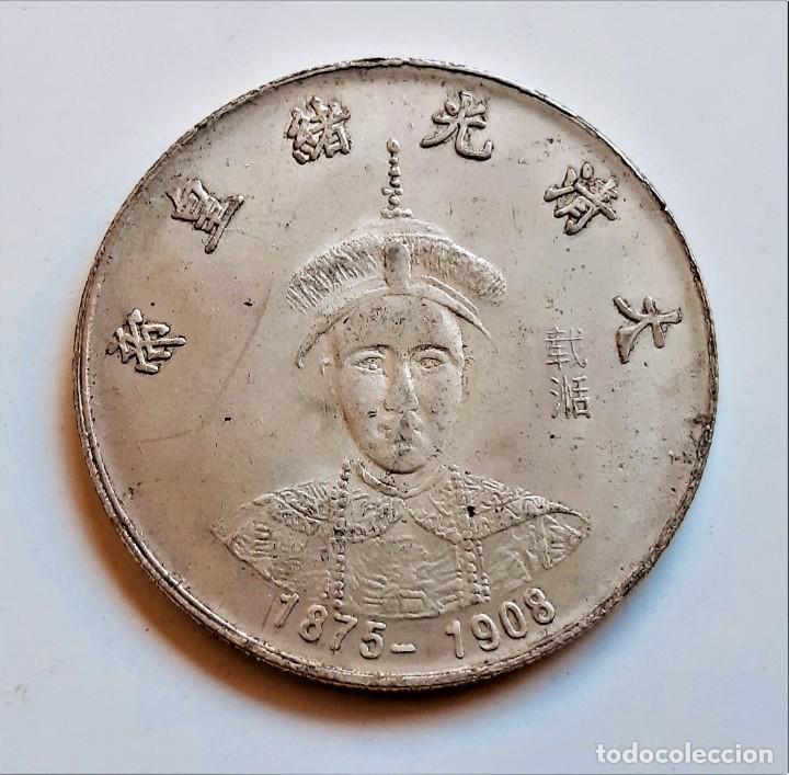 MONEDA DOLLAR CHINA 1875-1908 - 38.MM DIAMETRO (NO ES DE PLATA) (Numismática - Extranjeras - Asia)