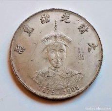 Monedas antiguas de Asia: MONEDA DOLLAR CHINA 1875-1908 - 38.MM DIAMETRO (NO ES DE PLATA). Lote 213740238