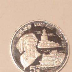 Monedas antiguas de Asia: CHINA 5 YUAN 1992 DE PLATA. Lote 213750620