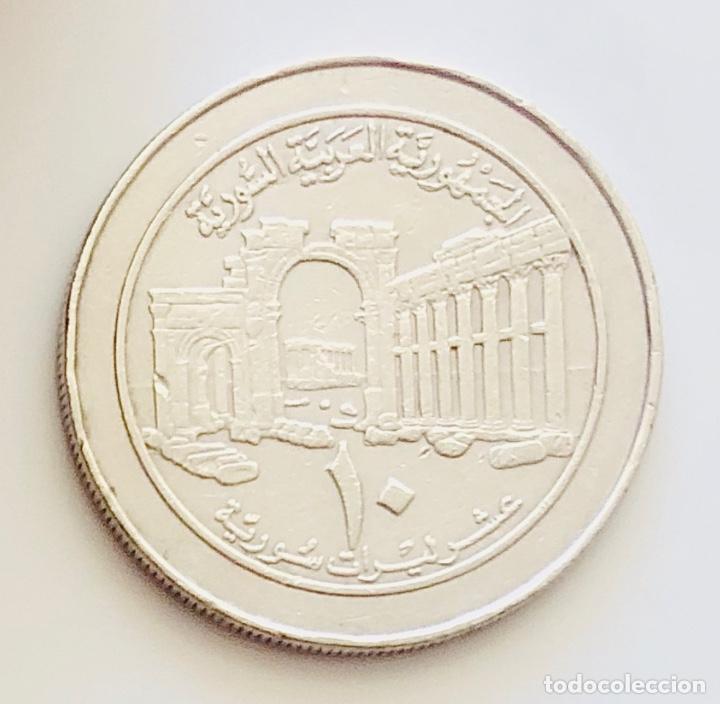 10 LIRAS SIRIA RUINAS DE PALMIRA UNESCO 1997 (Numismática - Extranjeras - Asia)